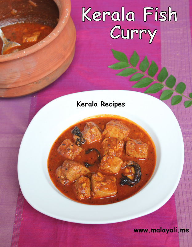 Kottayam Fish Curry with Kudampulli