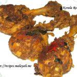 Kozhi Varattiyathu - Chicken Stir Fry