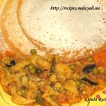 Cauliflower Green Peas Masala