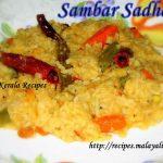 Sambar Sadam