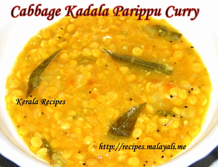 Cooking with siri recipes reviews and reflections onion uttappam - cooking step egg tadka daal dim torka