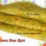 Green Peas Roti