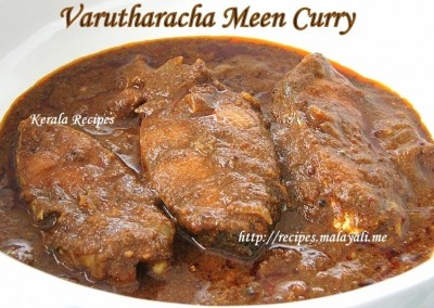 Varutharacha Meen Curry