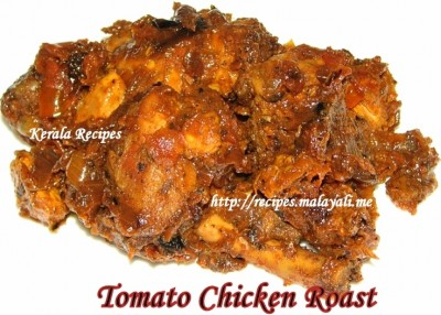 Spicy Tomato Chicken Roast