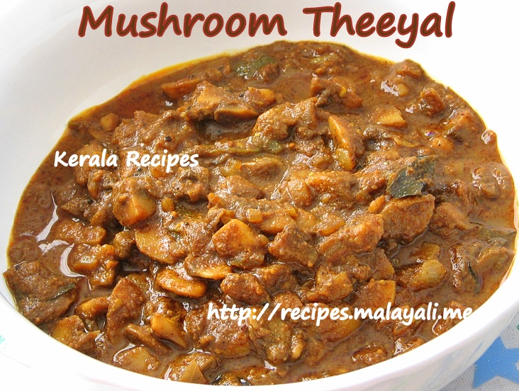 Mushroom Theeyal