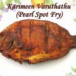 Karimeen Varuthathu (Pearl Spot Fry)