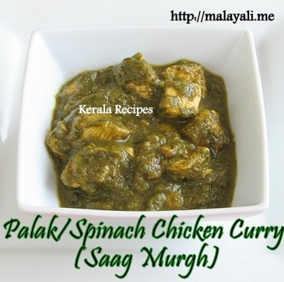 Spinach Chicken Curry (Saagwala Murgh)