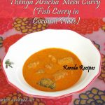 Thenga Aracha Meen Curry (Kerala Fish Curry in Coconut Paste)