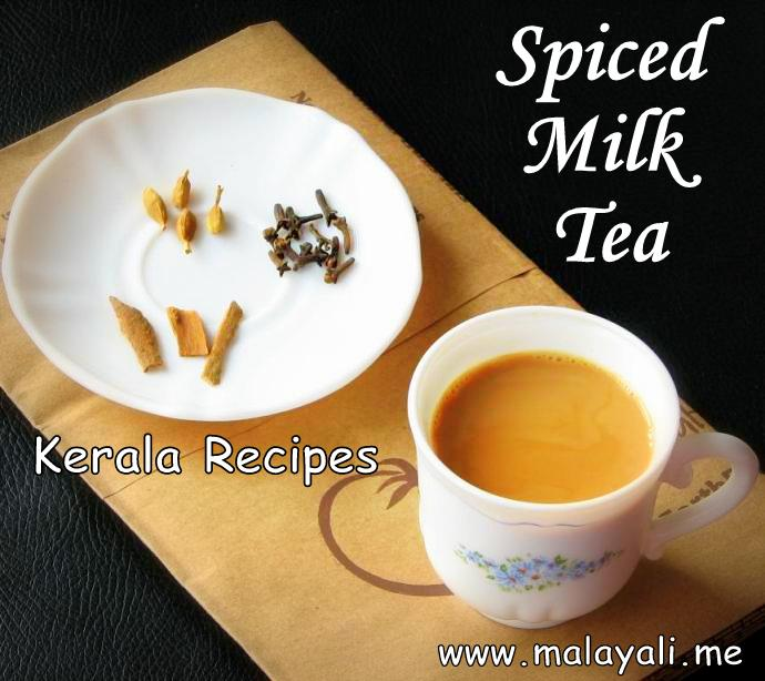 Masala Chai (Spiced Tea) « Kerala Recipes