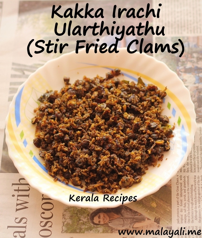 Kakka Irachi Ularthiyathu (Stir Fried Clams)