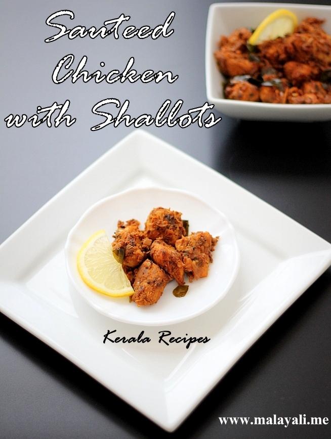 Kozhi Ularthiyathu (Kerala Style Sauteed Chicken) « Kerala ...