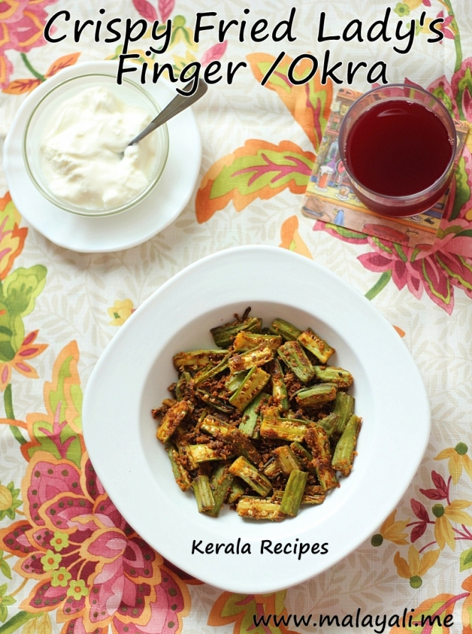 Crispy Fried Lady's Finger (Vendakka Varuthathu) � Kerala Recipes